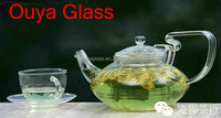 New Design Moroccan Tea Pot Bee Shaped Honey Jar Glass Tea Kettle ...
