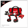 Milwaukee 48-11-1815 M18 Compact RED LITHIUM 18-Volt Lithium-ion Cordless Tool Battery milwaukee 18v battery