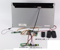 M215HGE-L10 21.5 inch LCD +LVDS cable+Inverter with cable +OSD +Remote control+HDMI+VGA +controller