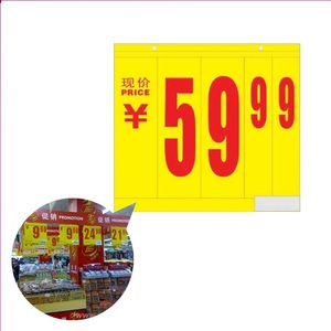 plastic price tag display sign boards for store shelves