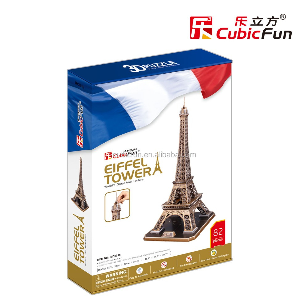 World Famous Architecture 3d Paper Puzzle Model With Eiffel Tower ...