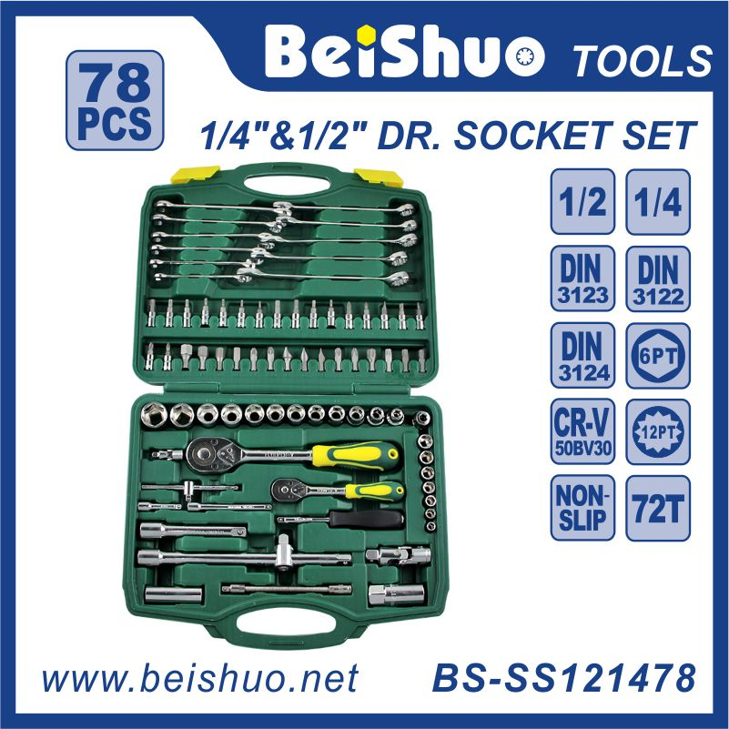 82 pcs torque socket combination box wrench set with ratchet spanners hand tools set