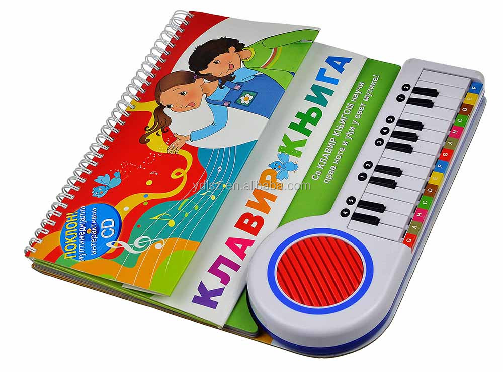 plastic fancy toy piano instrument/education musical toy