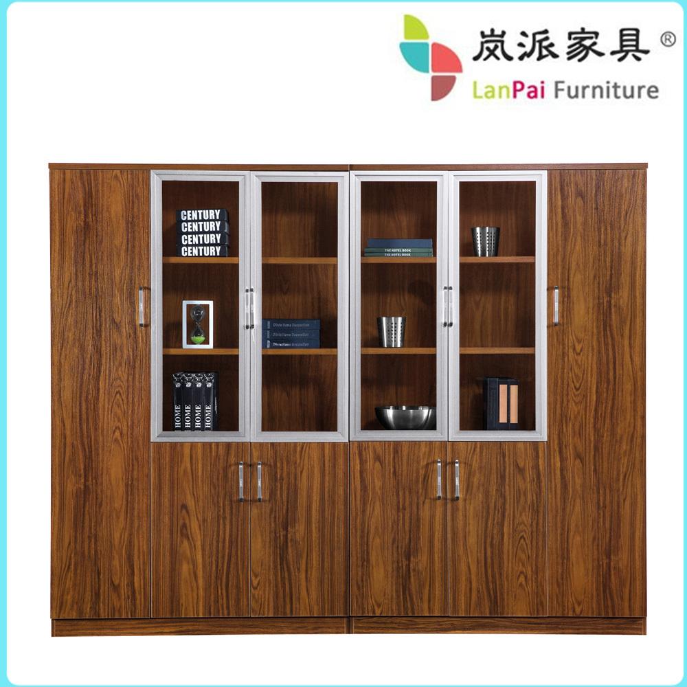 Modern Wood Office Chair