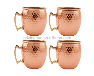 Moscow Mule Copper Mug Sublimation Copper Plated Stainless Steel Mug Engraved Beer Drinking Mug