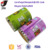 Printed snack packing film