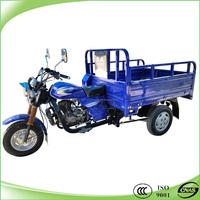LB150ZH three wheeler