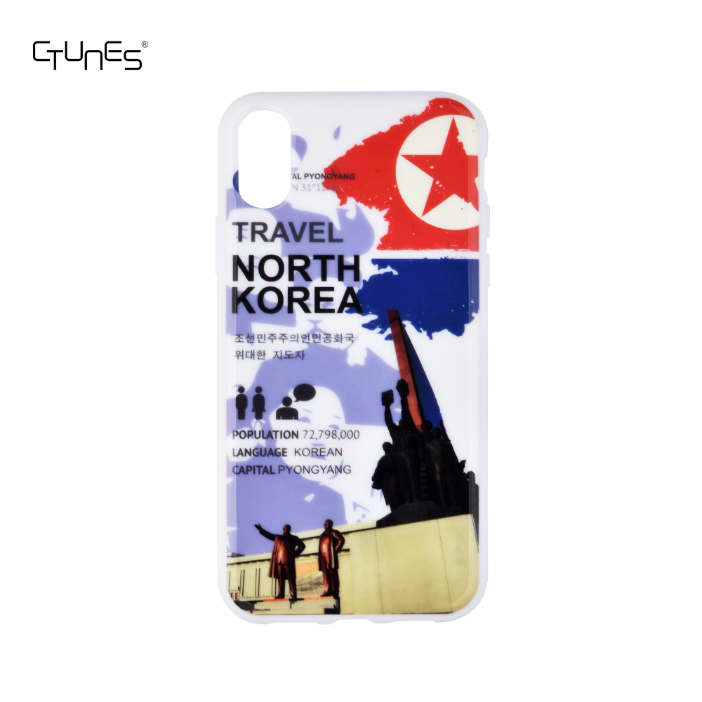 IMD North Korea Travel Design PC Hard Back Cover + TPU Bumper Frame Protective Case For iPhone 8