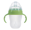 250ml Green with Handle and Straw