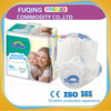 Baby Products Wholesale Baby Diapers With Cheap Factory Price