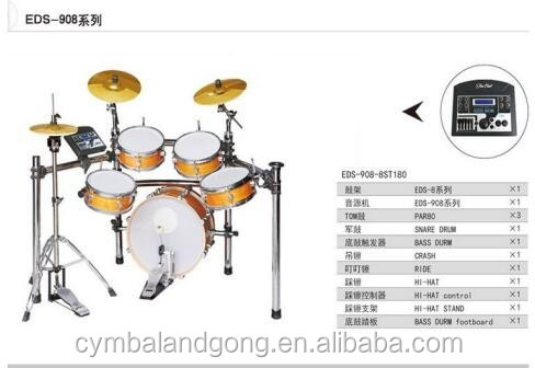 china Electronic Drum/Electric Drums Set for sale