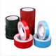 High Quality Adhesive Double Sided PE Foam Tape With TS16949 Certificate, Waterproof Self Adhesive Foam Tape