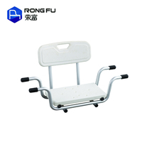 NEW Aluminum handicap bath seat/shower chairs for bathroom