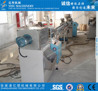 PP plastic drinking straw making machine/production line/extrusion machine for three color or two color