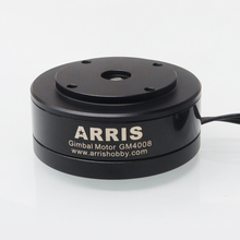 ARRIS GM4008 Brushless Gimbal Motor for Camera Stalizer