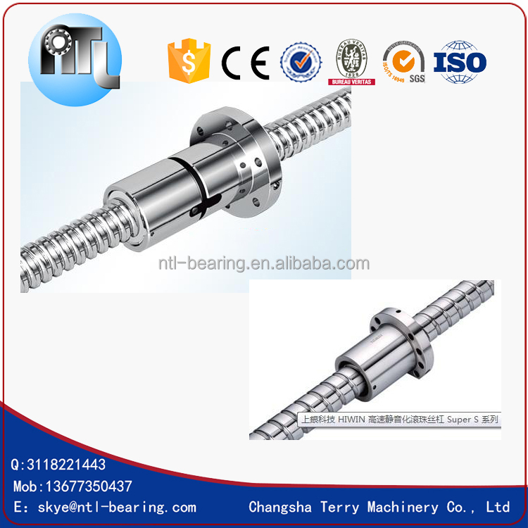 Low price Hiwin FSV type 32-5C1 ball screw,very good quality and package ballscrew