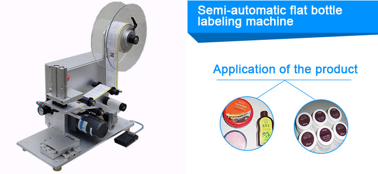semi auto round bottle labeling machine 3