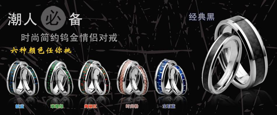 משופעים שחור טבעת טונגסטן עם סיבי פחמן שחור אישית יכול לחרוט את השם, דפוס או מה בכלל בתוך הטבעת