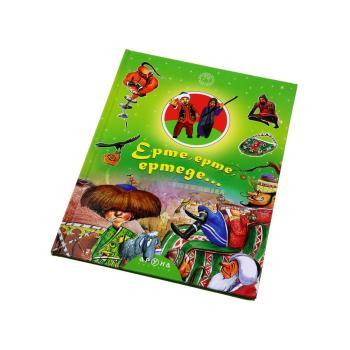 Hard Cover Kids Book A4 Chinese Print Factory