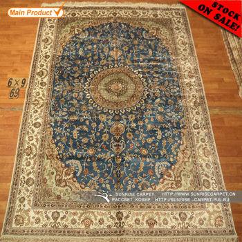 Samarkand Silk Carpets In Tashkent Buy Samarkand Silk