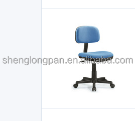 High Quality Modern Office Task Home Furniture Adjustable Computer Chair