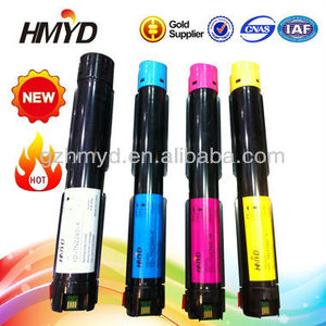 HMYD Offers 100% Compatible Toner Cartridge for DocuCenter IV C2260