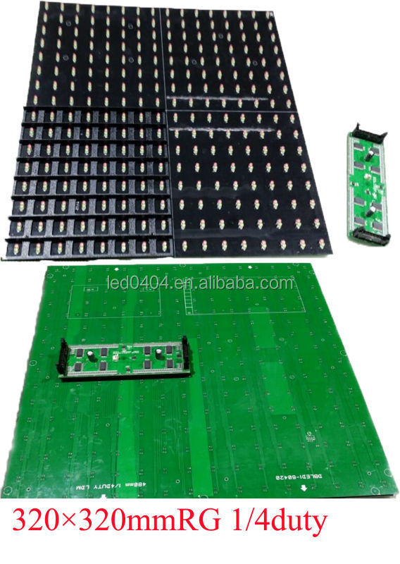 320mm led display module P20 with grill and driver