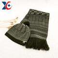 Skilled technology winter hat scarf glove set women