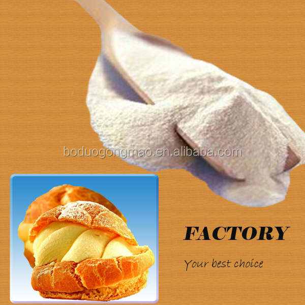 2016 20% Fat content bakery material non dairy creamer powder for Moon cake