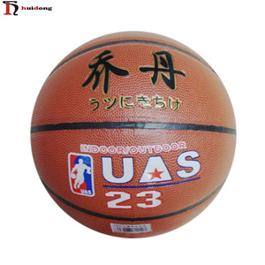 wholesale cheap price good quality 8 panels sports training artificial leather size 7 basketball for adult