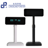 Pos system accessories VFD pole display customer display