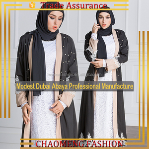 1541# New Models In Dubai Lace Embroidery Kimono Collection Front Open Muslim Pearl Abaya 2017 Islamic Clothing Wholesale