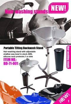 Portable Shampoo Basin With Stand