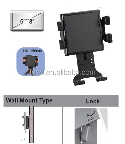 PAD HOLDER FOR 6 TO 8 INCH Pad and Tablet Wall Mount