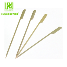Ideal for Canapes Buffet Party,Cocktail cooking, Japanese style Teppo Gushi Gun Shaped hot stamp Bamboo Paddle Skewer sticks