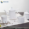 /product-detail/white-ceramic-coffee-cup-set-porcelain-tea-pot-set-with-cup-and-saucer-60664612588.html