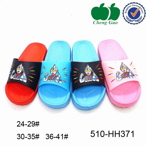 China kid bedroom slipper wholesale 🇨🇳 - Alibaba