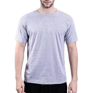 Skin color t shirt