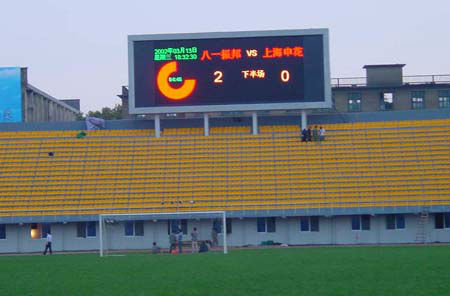 big stadium hot sale led moving sign ,led advertising window display,led moving message display sign
