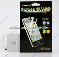screen protector factory, for any mobile phone, tablet PC, sumsang, nokia, sony ericson, htc