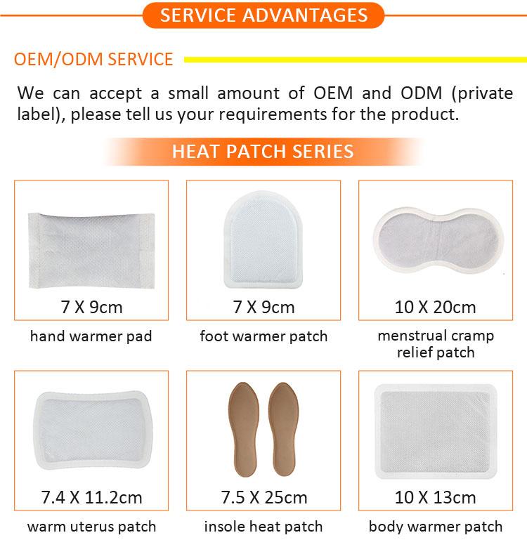 2020 KONGDY บริการ OEM กระเป๋าทันที Hand Pad Hand Warmer Patch
