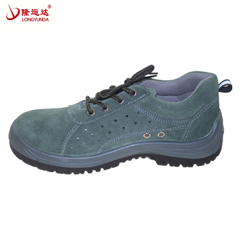 free sample new fashion japanese anti vibration safety shoes price