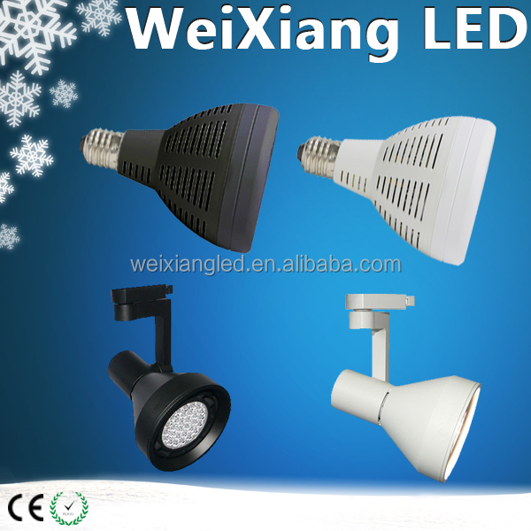 Professional Commercial track 3-phase lam PAR20 PAR30 LED Spotlight 15W 25W 30W 35W 40W 45W High Quality LED Track Light 3 Phase