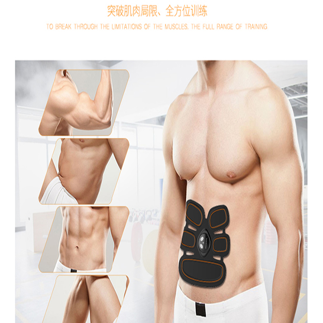 Pro EMS Muscle Training Gear Abs Training Fit Body Home Exercise Shape <strong>Fitness</strong>