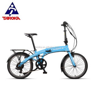 20 INCH MINI FOLDING ELECTRIC BIKE FOLDABLE ELECTRIC BICYCLE