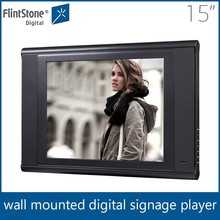 1080P full hd 15 inch advertising surface mount lcd monitor