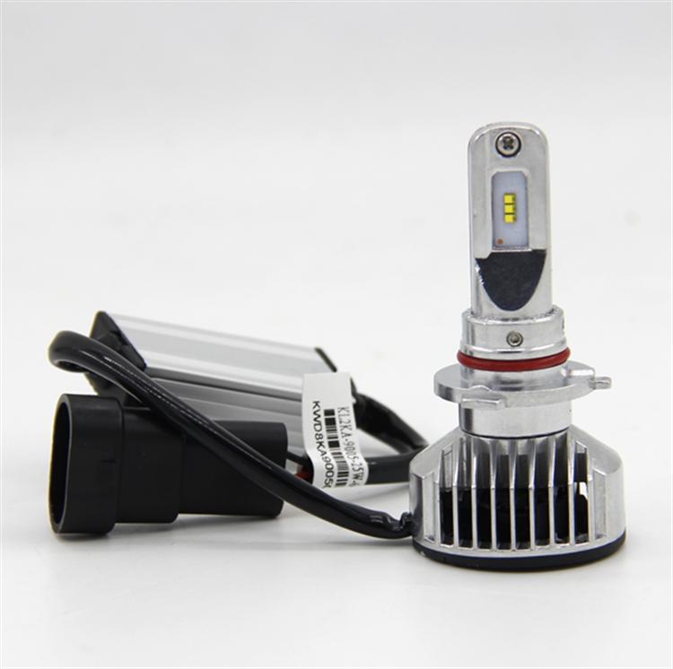 9005 led headlight (5).png