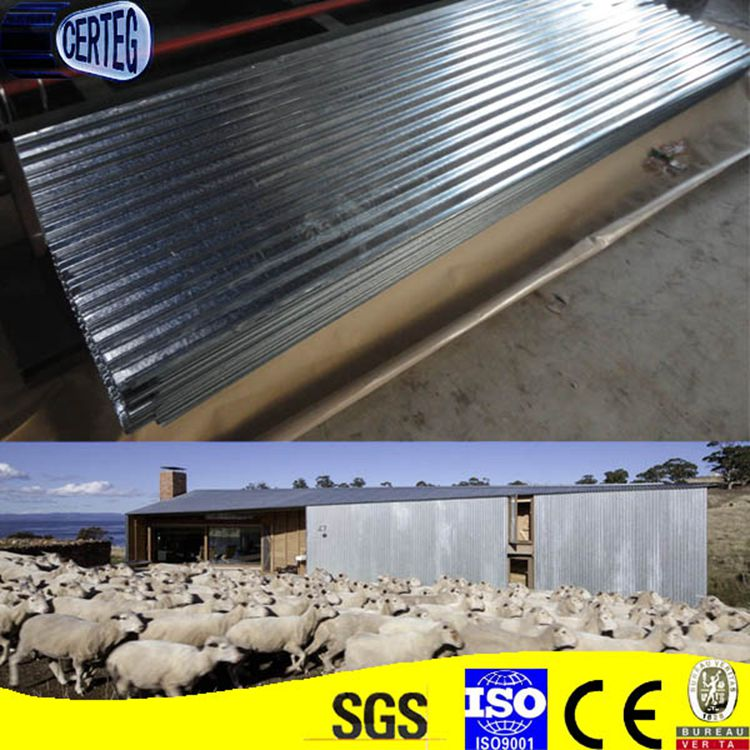 Galvanized roof metal roofing sheet for livestock farm and poultry farm