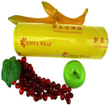 width 30cm food grade thickness 11mic pvc plastic food wrap with best price