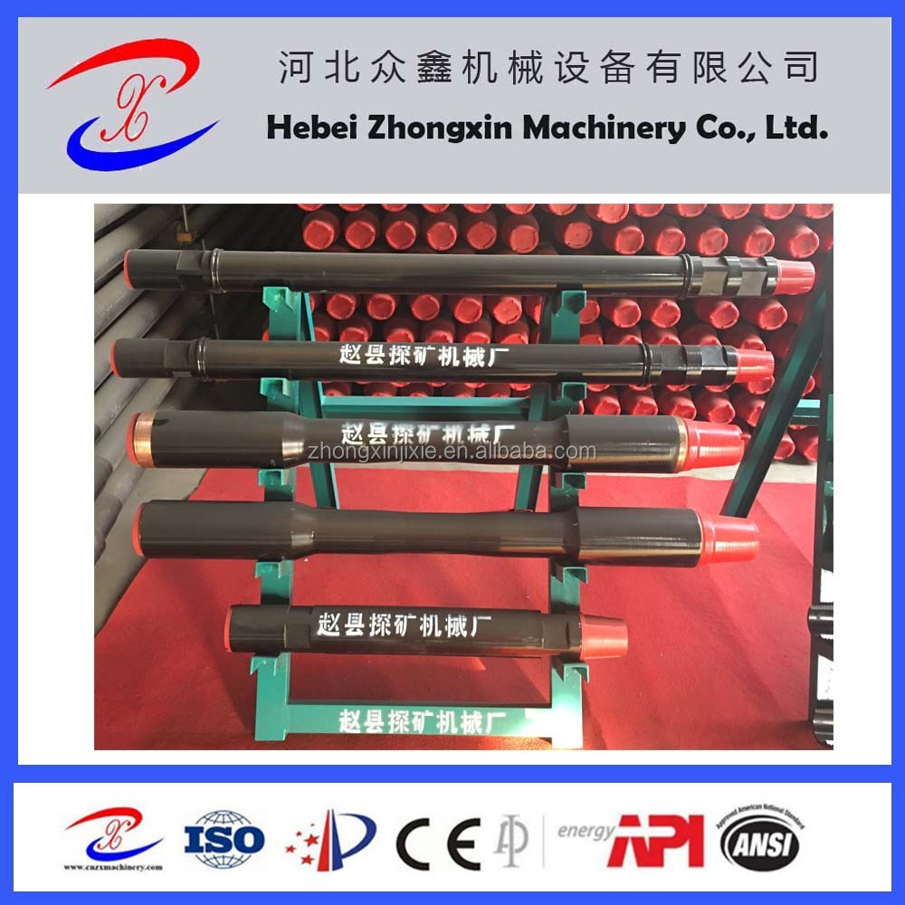 Good Price Drill Pipe Break Out Tong For HDD Well